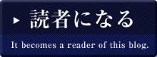 reader-001.jpg
